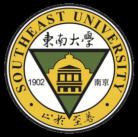 Southeast University