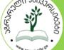 Gürcüstan Kənd Təsərrüfatı Universiteti
