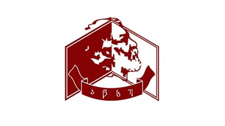 Akaki Tsereteli Dövlət Universiteti